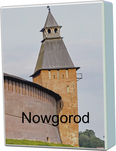 nowgorod-silberner-ring