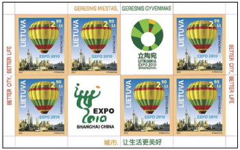 briefmarke-litauen-expo2010