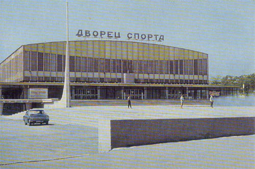 rostov am don sportpalast
